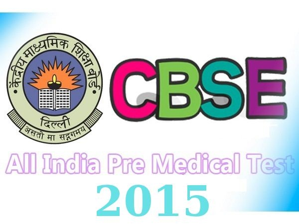 CBSE AIPMT 2015 Paper has Leaked