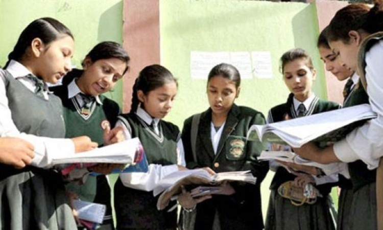In national interest scrap quota in higher education institutions: Sup