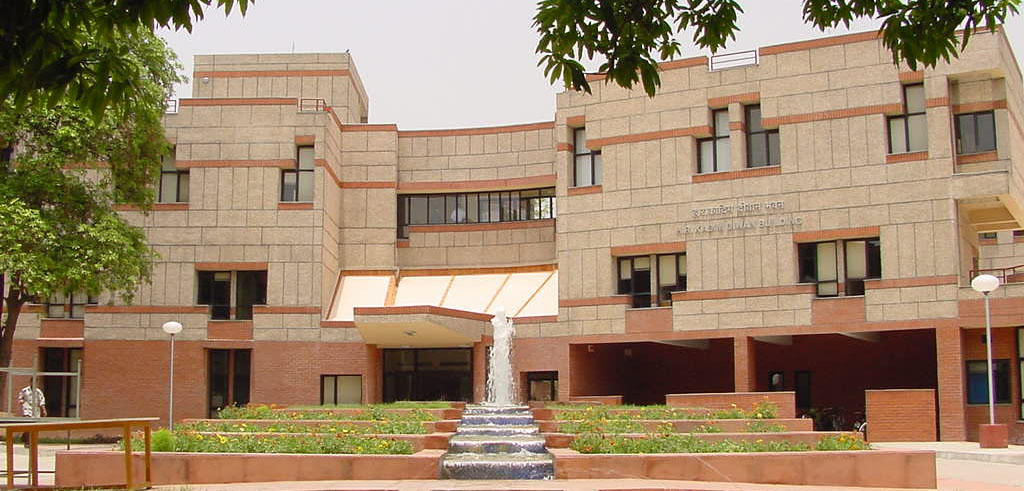 Indian Institute of Technology Kanpur IIT Kanpur