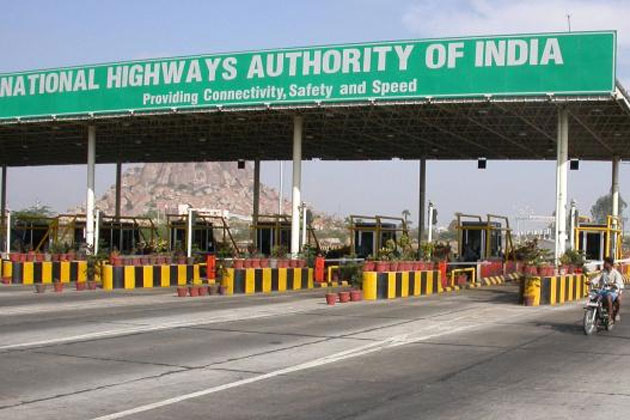 Ministry calls for audit of national highways