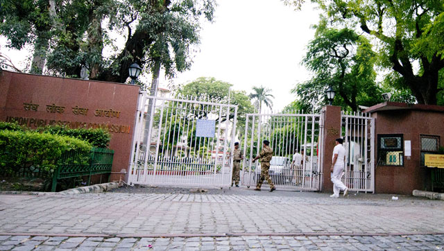 HC asks UPSC Why extra chance only those who did not appear in 2011