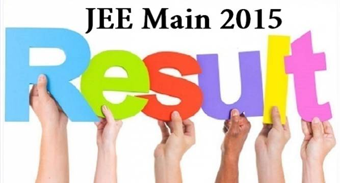 IIT JEE Main 2015 Revised rank list to be announced today