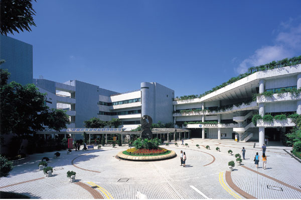 City University of Hong K