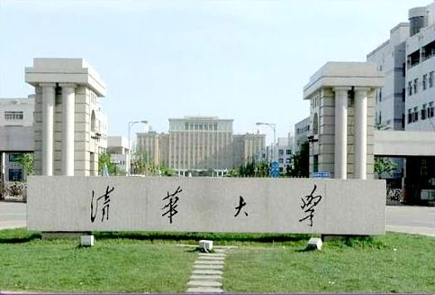 National Tsing Hua Univer