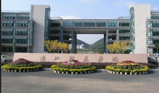 Zhejiang University of Sc