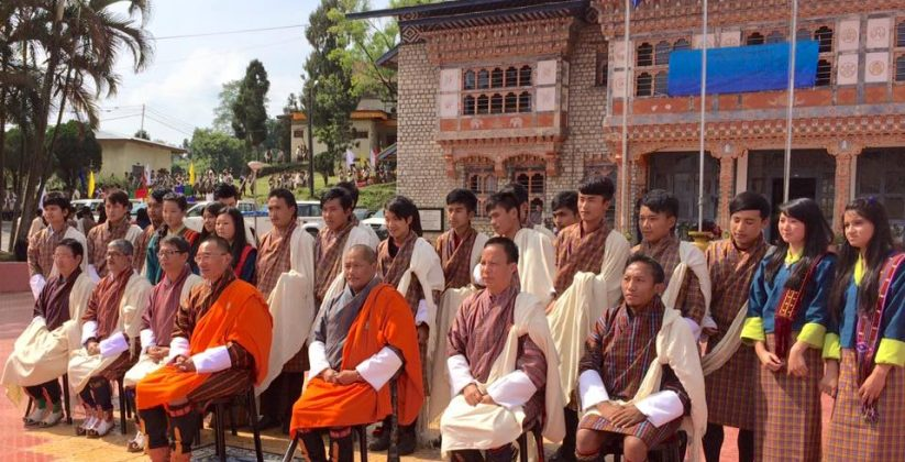 Jigme Namgyel Engineering Coll