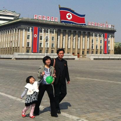 new age universities can end rival between south and north korea?